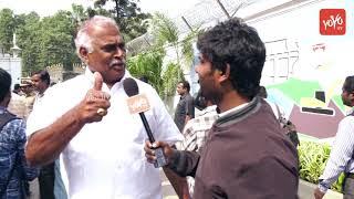 TRS Leader Koneru Konappa about His Victory | Sirpur MLA | Telangana Bhavan | CM KCR