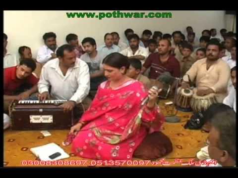 Farah Lal in Choha Khalsa