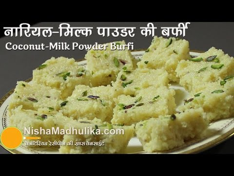 Milk Powder Coconut Barfi Recipe -  Nariyal Milk Powder Burfi...