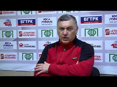 Спартак-Нальчик - Легион Динамо | пресс-конференция