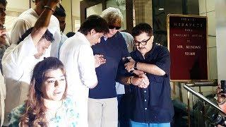 download lagu Director Kundan Shah के प्रार्थना सभा पर पहुचें Shahrukh gratis