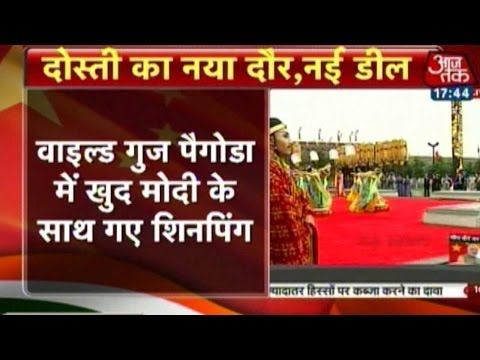 After Xi'an Visit, Modi Leaves For Beijing