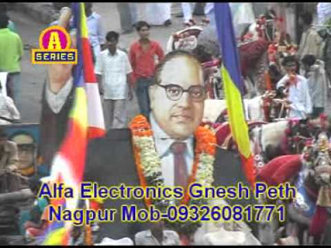 Sab Dalito Ke Raja Baba Bhim Rao Ambedkar Song video