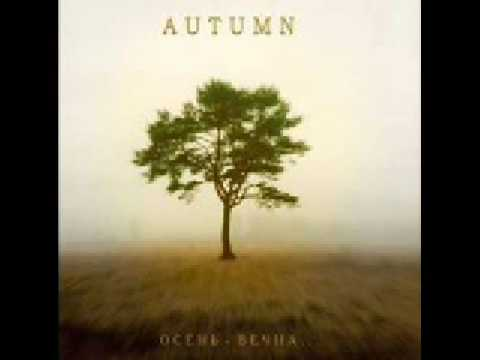 Autumn - Отчаяние
