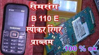 Samsung B110e White Display Problem Solution
