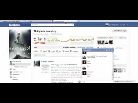 كيف تحصا على آلاف من المعجبين لصفحتك في الفايسبوك