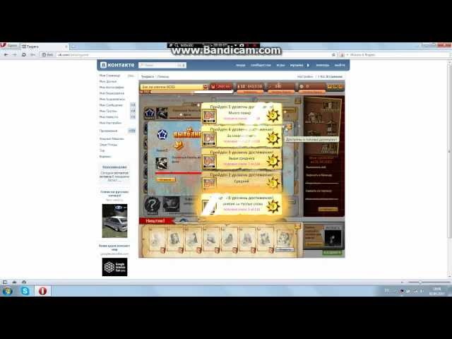 Видео: Как взломать игру Тюряга через artmoney (везуал) как взломать игру