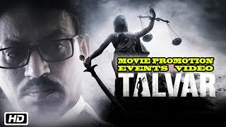 Talvar Movie 2015  (तलवार) | Irrfan Khan, Konkona Sen Sharma | Full Movie Event