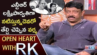 Ram Gopal Varma on Lakshmi's NTR movie, Casting | Open Heart With RK | ABN Telugu