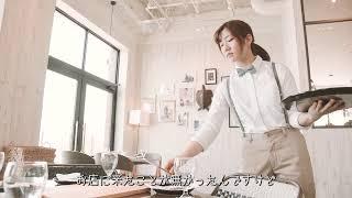 2016カフェビジネス科卒業生の活躍(横浜 シロノシー様)