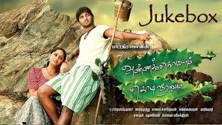 Annakodi - Annakodi Songs | New Tamil Movies 2014 | Full Songs Jukebox