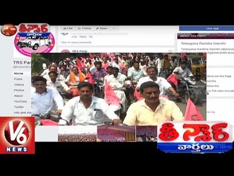 Political Parties Promotions in Social Media | Teenmaar News | V6 News