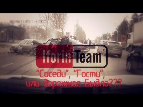 В Тольятти «лоб в лоб» столкнулись БМВ и «Калина»
