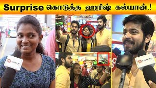 Harish Kalyan's Galatta With College Students – Ispade Rajavum Idhaya Raniyum Movie Celebration