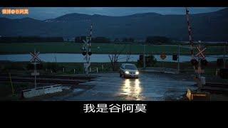 #538【谷阿莫】5分鐘看完2017美國版超級戰隊的電影《金剛戰士 Power Rangers》