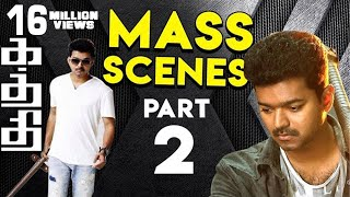 Kaththi - All Mass Scenes | Vijay, Samantha Ruth Prabhu | AR Murugadoss - Part 2