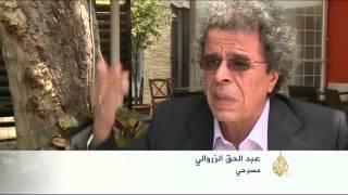 فرقة ناس الغيوان المغربية