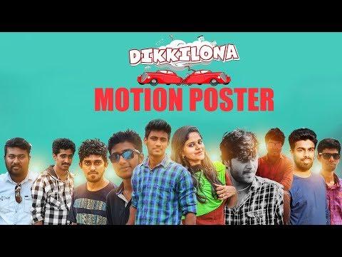 Dikkilona Motion Poster | Dikkilona Team Introduction | Dikkilona