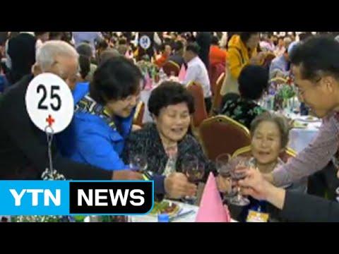 War-split families meet in inter-Korean reunions in N.Korea / YTN