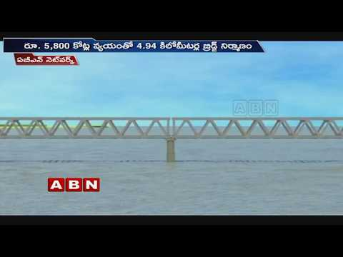 PM Narendra Modi to inaugurate Bogibeel Bridge Today | ABN Telugu