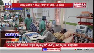 Kandukur Government Hospital with a Corporate Services