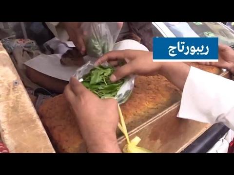 فيديو: الطلب على القات لا يتوقف في اليمن .. تقرير لفرانس برس