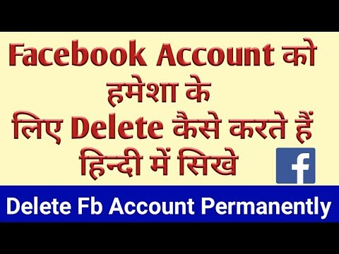 How to Delete fb Account Permanently Delete Facebook Account On Mobile ? फेसबुक account delete कैसे