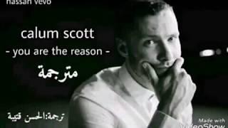Download lagu Calum Scott  - You Are The Reason lyrics مترجمة gratis
