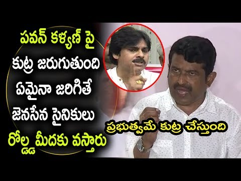 JanaSena Leaders Press meet JanaSena Porata Yatra Day2  || Tollywood film news