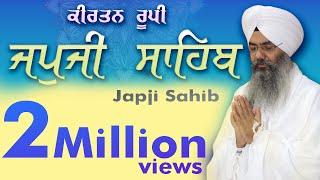 Japji Sahib - Kirtan Roop - Bhai Manpreet Singh Kanpuri