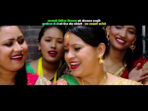 New teej song 2074   एक लाखको साडीले/ ek lakh ko sadile le   by tulsi ram kc and bishnu basnet  