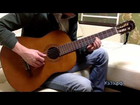 """Как играть """"В траве сидел кузнечик"""" перебор и аккорды"""