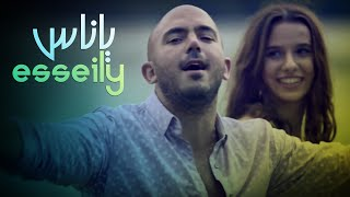 Mahmoud El Esseily - Ya Nas (EXCLUSIVE Music Video)   2016   (محمود العسيلي - يا ناس (حصرياً