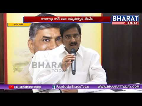 Minister Devineni Uma Slams YS Jagan Over AP Special Status | Amaravati | Bharat Today