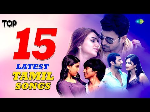Top 15 - Latest Tamil Songs   Yuvan   Vijay Antony   Maragatha Mani   M. Ghibran   HD Audio Jukebox