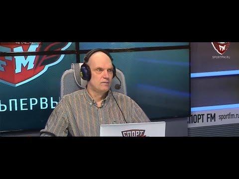 Александр Бубнов на Спорт FM (без рекламы и новостей 09.04.18)