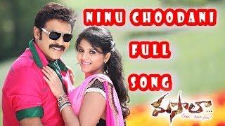 download lagu Ninu Choodani Full Song  Masala Movie  Venkatesh, gratis