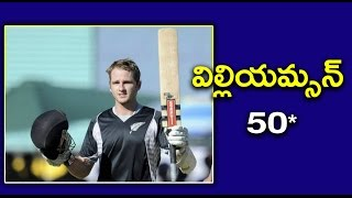IPL 2017: Kane Williamson's Sensational Half-Century Against Delhi  | Oneindia Telugu
