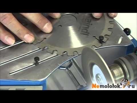 Как точить дисковые пилы своими руками