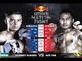 LETHWEI NATION FIGHT - MITE YINE ( Myanmar ) vs TOLABAEV KOBILBEK( Uzbekistan ) MP3