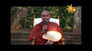 Hiru Dharma Pradeepaya - Darma Sakachchawa - 2021-02-26