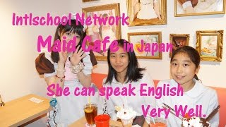 Maid Cafe in Japan (Special) Miss Hatune