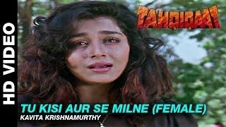 download lagu Tu Kisi Aur Se Milne F - Tahqiqaat  gratis