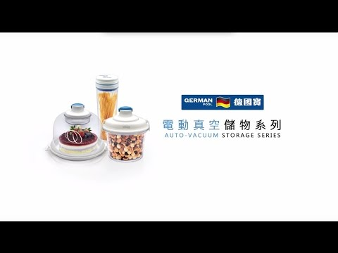 Product Intro: Automatic Vacuum Canister