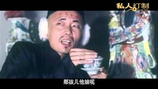 Personal Tailor 私人订制 [Behind the Scenes - Ge You]