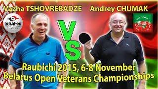 Raubichi Andrey CHUMAK - Vazha TSHOVREBADZE Table Tennis Настольный теннис