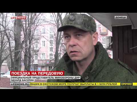 Группа ОБСЕ побывала в аэропорту и Спартаке и попала под обстрел 02.04.15