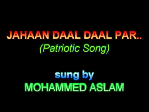 Jahan Daal Daal Par Song By Mohammed Aslam video