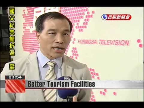 Transportation minister: better train, cruise facilities to benefit Taiwan tourism