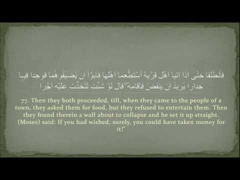 Surah Kahf — Maher Al-mu'aqily [full] سورة الكهف ماهر المعيقلي video